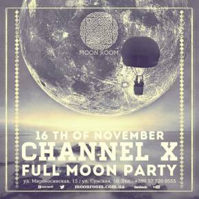 Фото FULL MOON PARTY, Channel X Харьков