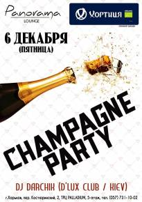 Фото CHAMPAGNE PARTY - DJ Darchik (D'Lux Club - Kiev) Харьков