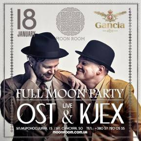 Фото Full Moon Party: OST & KJEX live (Norway) Харьков