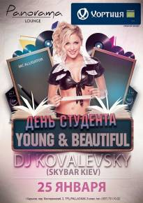 Фото День Студента YOUNG & BEAUTIFUL - DJ Kovalevsky (Skybar - Kiev) Харьков