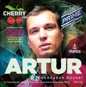 Фото ARTUR (Decadence House) Харьков