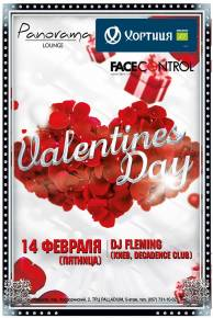 Фото Valentines Day - DJ Fleming (Киев - Decadence Club) Харьков