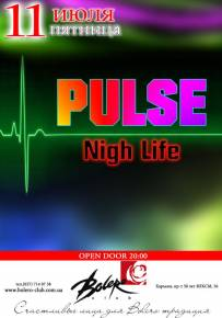 Фото PULSE Night life Харьков