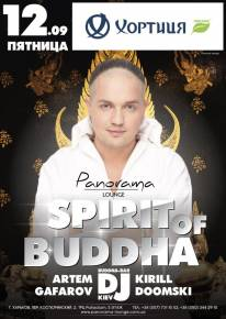 Фото Spirit of Buddha - DJ Kirill Doomski и Dj Artem Gafarov (Buddha Bar- Kiev) Харьков