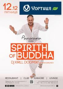 Фото Spirit of Buddha - DJ Kirill Doomski (Buddha Bar- Kiev) Харьков