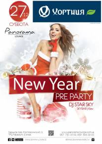 Фото New Year Pre Party - Dj Star Sky (SkyBar-Kiev) Харьков